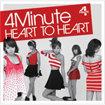 4Minute - HEART TO HEART