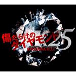 吉川晃司 - 傷だらけのダイヤモンド
