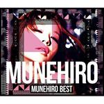 MUNEHIRO - MUNEHIRO BEST