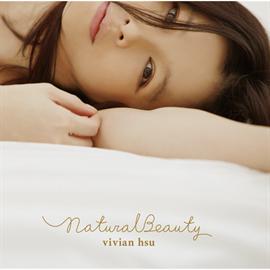 ビビアン・スー - Natural Beauty