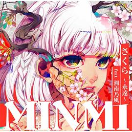 MINMI - さくら ~永遠~ feat. 湘南乃風