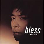 德永英明 - bless