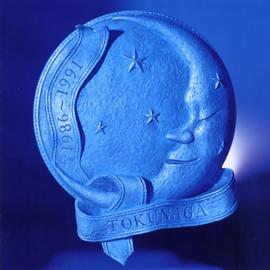 德永英明 - シングルコレクション(1986~1991)