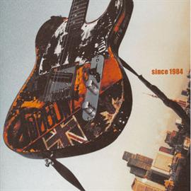 横道坊主 - 横道魂 -THE COMPLETE BEST 1989~2004-