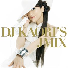 ヴァリアス・アーティスツ - DJ KAORI'S JMIX