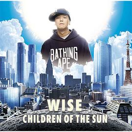 WISE - 太陽の子供