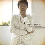 德永英明 - SINGLES B-side BEST