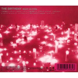 The Birthday - NIGHT ON FOOL