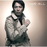 德永英明 - WE ALL