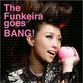 TIGARAH - The Funkeira goes BANG!