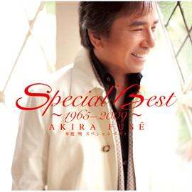布施 明 - スペシャル ベスト ~1965-2009~