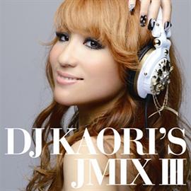 ヴァリアス・アーティスツ - DJ KAORI'S JMIX Ⅲ