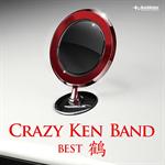 クレイジーケンバンド - クレイジーケンバンド・ベスト 鶴