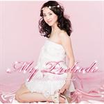 松田聖子 - My Prelude