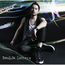 SoulJa - Letters