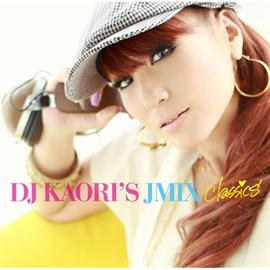 V.A. - DJ KAORI'S JMIX Classics