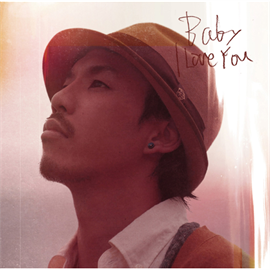 TEE - Baby I Love You