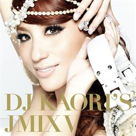 ヴァリアス・アーティスツ - DJ KAORI'S JMIX Ⅴ