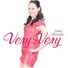 松田聖子 - Very Very[通常盤]
