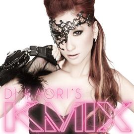 V.A. - DJ KAORI'S KMIX