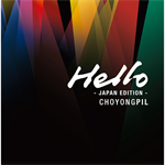 チョー・ヨンピル - Hello -JAPAN EDITION-