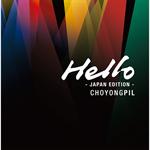 Hello -JAPAN EDITION-