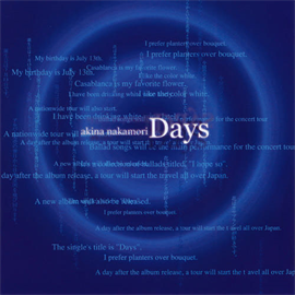 中森明菜 - Days