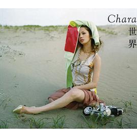 Chara - 世界