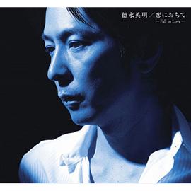 德永英明 - 恋におちて -Fall in Love-