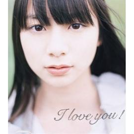 ナスカ - I LOVE YOU !