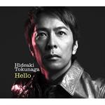 德永英明 - Hello
