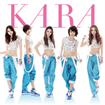 KARA - ミスター