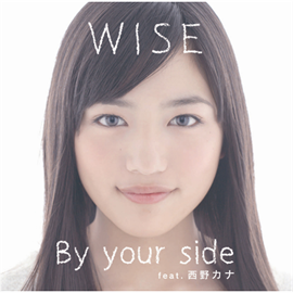 WISE - By your side feat. 西野カナ