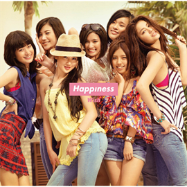 Happiness - Wish