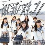 HKT48 - スキ!スキ!スキップ!(Type-A)