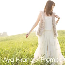 平野 綾 - Promise