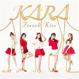 KARA - フレンチキス