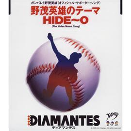DIAMANTES - 野茂英雄のテーマ HIDE~O