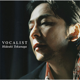 德永英明 - VOCALIST