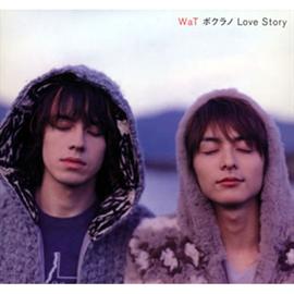 WaT - ボクラノ Love Story