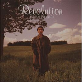德永英明 - Revolution