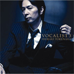 德永英明 - VOCALIST 3