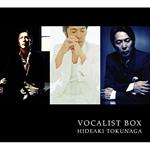 德永英明 - VOCALIST BOX