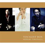 德永英明 - VOCALIST BOX[BOXセット]