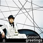 Season's greetings~春