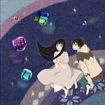 Chara - 片想い