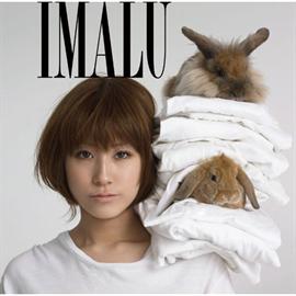 IMALU - そんな名前 欲しくないよ