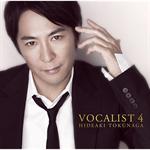 德永英明 - VOCALIST 4