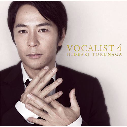 VOCALIST 4 - 德永英明