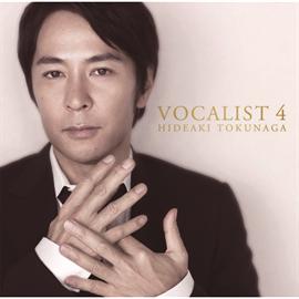 德永英明 - VOCALIST 4[紙ジャケ]